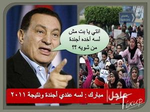 Réveil du monde arabe 14 février 2011