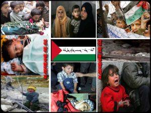 GHuerre palestine